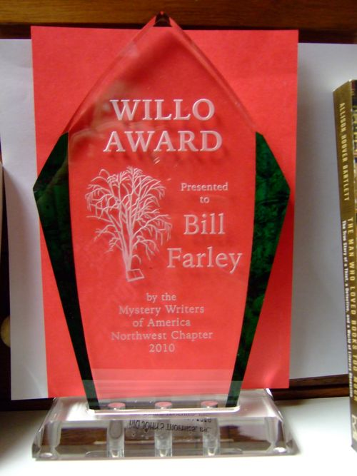 Willo Award 008