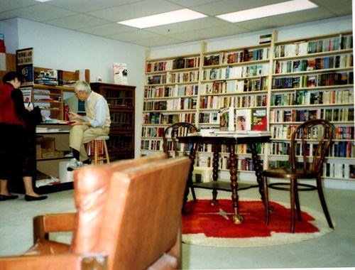 Shop1990